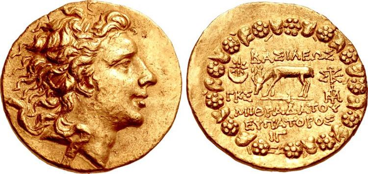 Coin of Mithridates VI