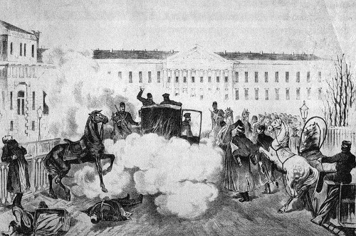 Murder of Alexander II