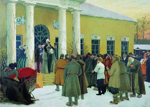 Russian serfs listening to the proclamation of the Emancipation Manifesto in 1861 by Boris Kustodiev, 1907